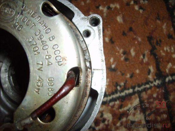 """"""",""""www.mopedist.ru"""