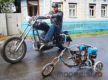 Мотоцикл своими руками инструкция