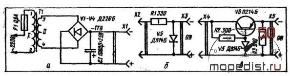 Рис. 85.  Схемы выпрямителя и стабилизаторов напряжения блока питания транзисторной аппаратуры.