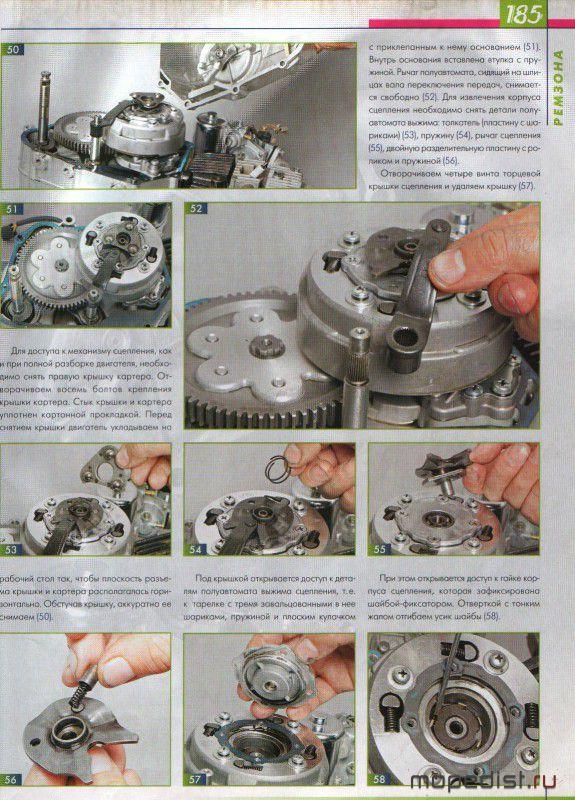 Пошаговый ремонт двигателя 147