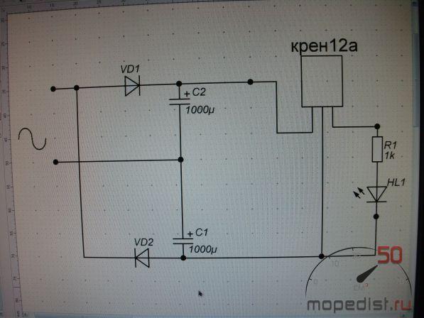 схема электрическая мопеда рига 22, схема электрооборудования хантер.