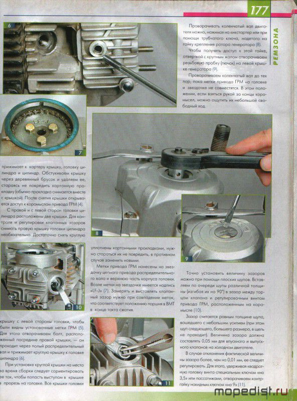 инструкция двигатель 139fmb